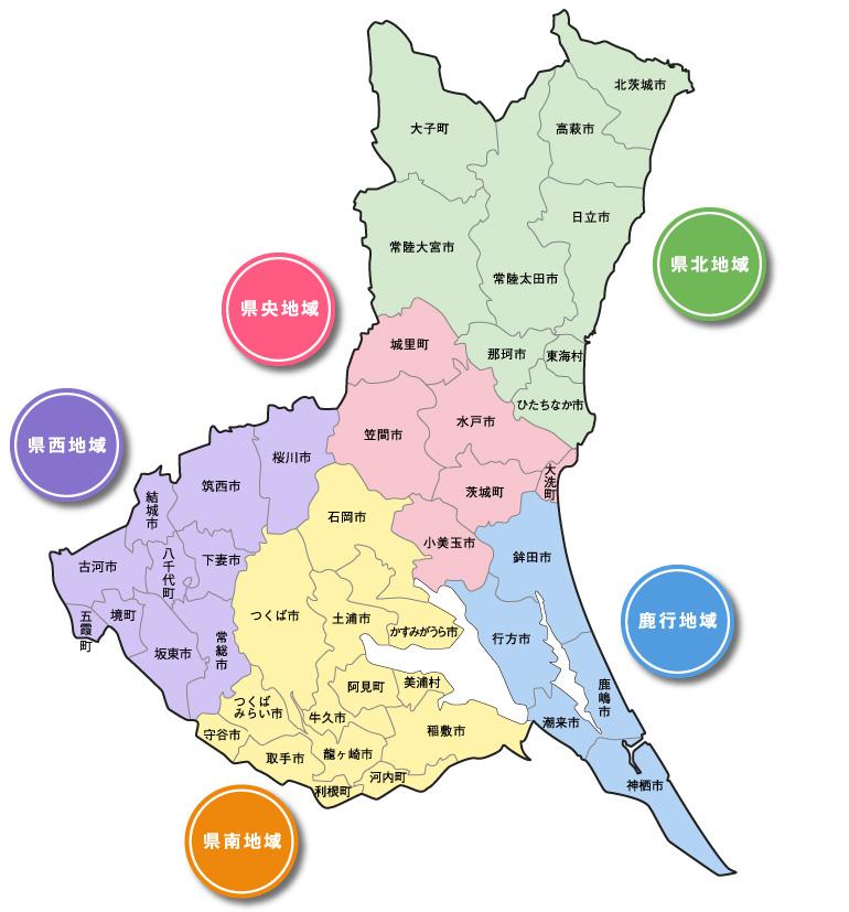茨城県の市町村別エリアマップ